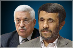 Danger Lurking in the Shadows of Ahmadinejad -