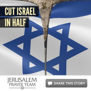 Cut Israel in Half