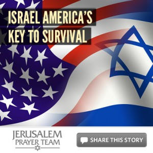 Israel Americas Key to Survival