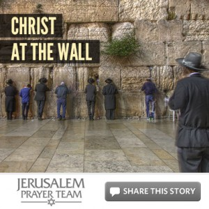 Christ at the Wall