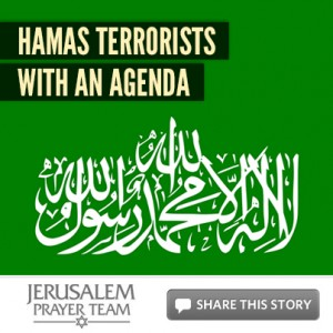 Hamas Terrorists with an Agenda